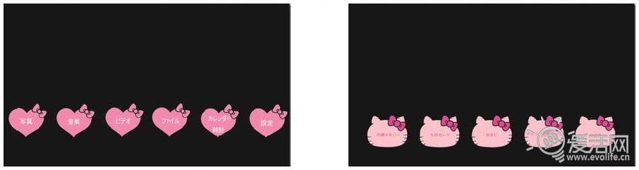 """漂亮可爱的东东是很少有人能抗拒的。位于东京的日本公司Regulus就深谕""""萌就是正义""""的道理,推出了一款超Q的凯蒂猫相框RDPF-7KIT。RDPF-7KIT不仅仅是个相框,它同时也可以播放音乐和视频,不仅有可爱的外表更有不错的功能。  Regulus公司最近推出的Hello Kitty相框RDPF-7KIT RDPF-7KIT配备了7英寸的LCD液晶显示屏,分辨率为800x480,同时内置1W×2扬声器及分别对应SDHC/SD存储卡、USB以及记忆棒的接口,十分贴心。"""
