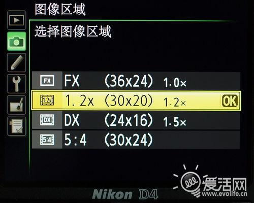 光荣与梦想 尼康D4数码单反相机全天候体验