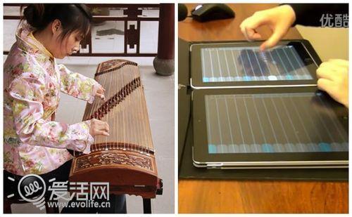 看两块ipad演绎古筝版最炫民族风