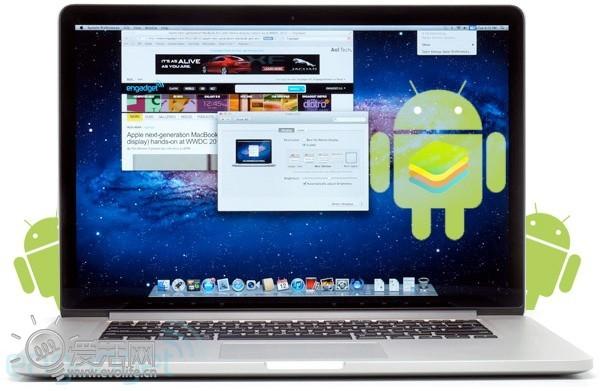 推倒次元之墙 bluestacks公布首个mac os x用android模拟器