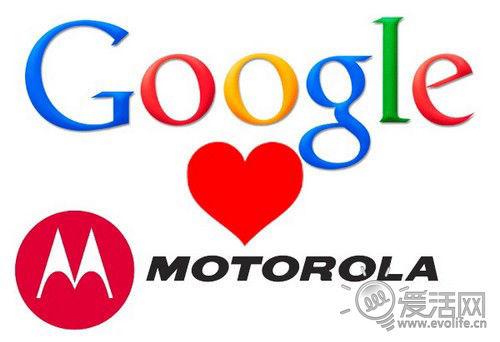 谷歌决定为MOTO瘦身 裁员20%集中生产效率