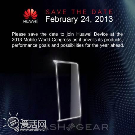 核战不休华为将在MWC2013展示首款8核手机Ascend P2_