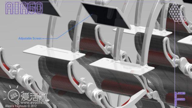 性的飞机座椅设计 经济舱乘客也能享受头等舱待遇