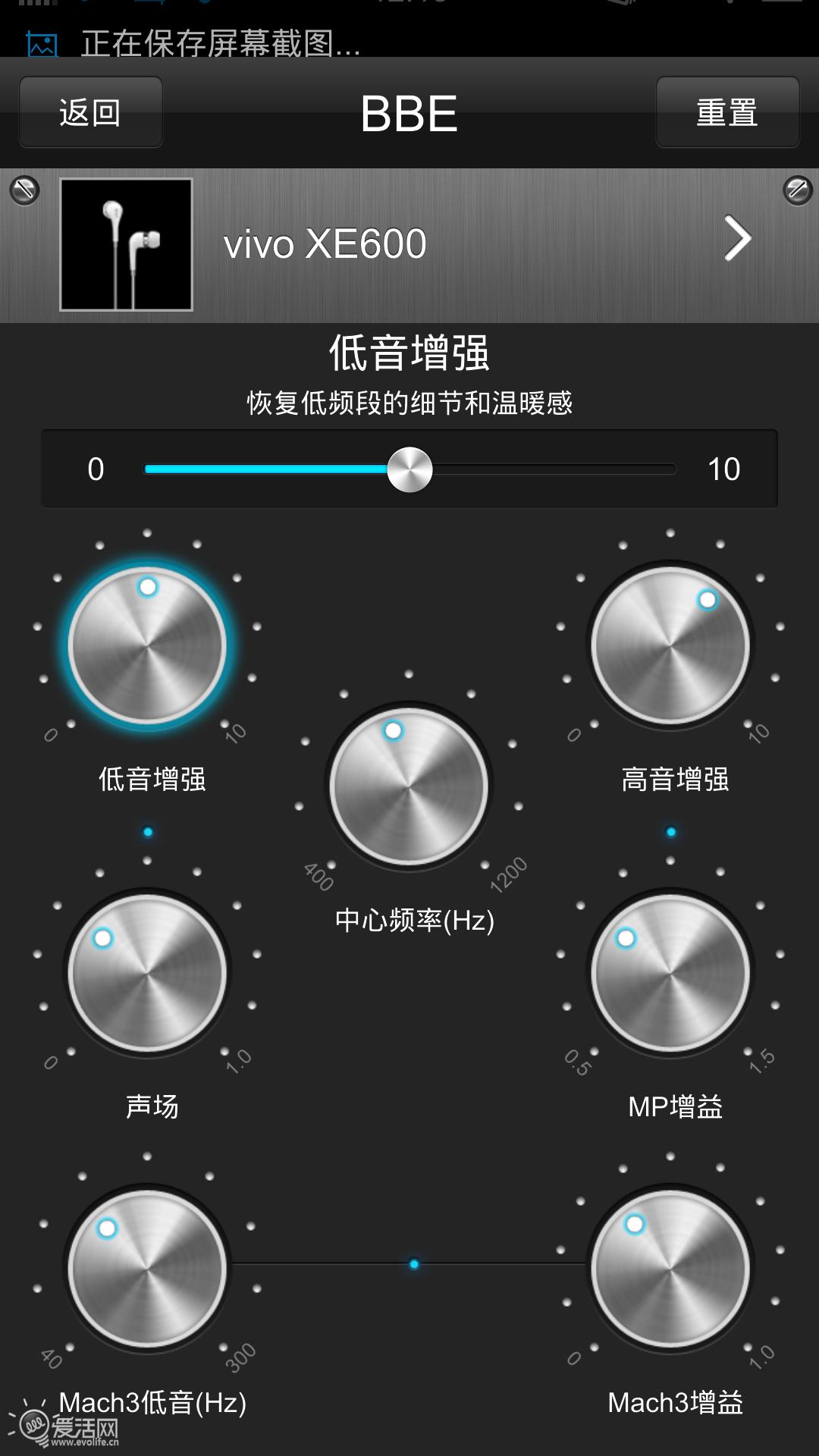Xplay搭配Onkyo IE-FC300 HiFi模式下音质提升非常明显,最直观的感觉便是推力提升声场变大,首先是音量一下此蹿了两档,之后便感觉由一个小房间换到大厅中,压抑的听感变得豁然开朗,临场感大增;此外,开启HiFi后三频分离度更高,人声和乐器定位分明,低频在量感上也有所增强,下潜比明显比X1更深,也绝非那种嘈杂的轰鸣,而是在保证低频量感的同时还原出优秀质感,低频收的很紧,但不散乱,弹性上有些欠缺。最爱是中频和人声的表现,不开HiFi时听梁静茹的《可惜不是你》时太过干瘪,开启HiFi模式后歌手甜美