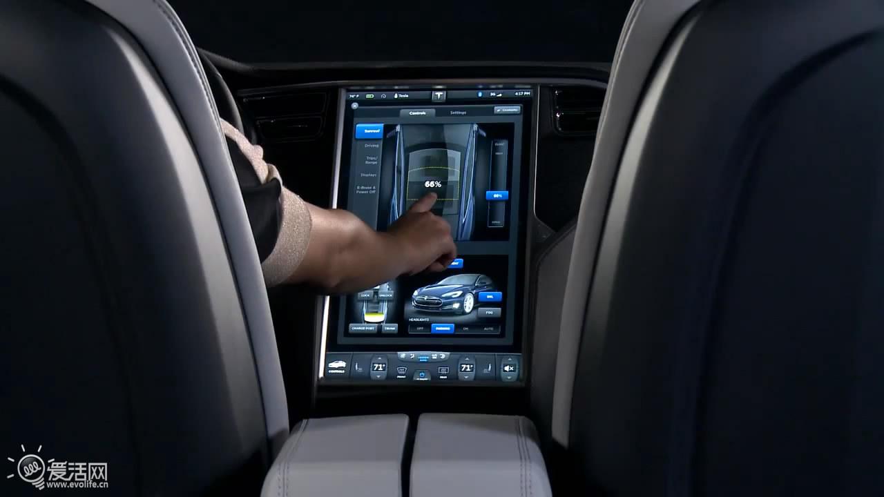油门不是唯一乐趣 聊聊车载信息娱乐系统