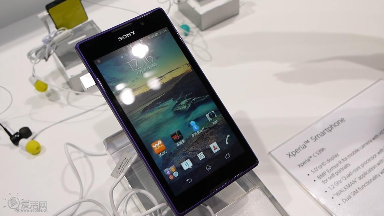 Dịch vụ cài đặt cho Sony Xperia C S39h