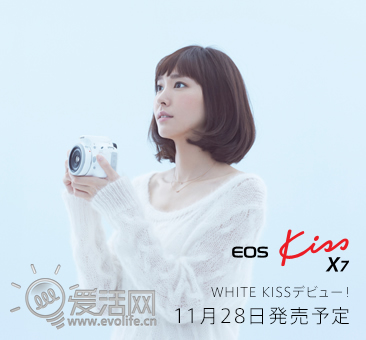 IMAGE: http://img.evolife.cn/2013-11/8018b833923594d5.jpg
