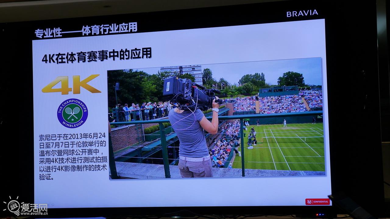 jdl46v4800索尼电视电路图