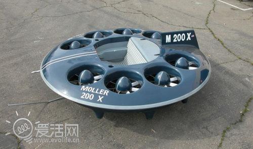 细数现实中的碟形飞行器