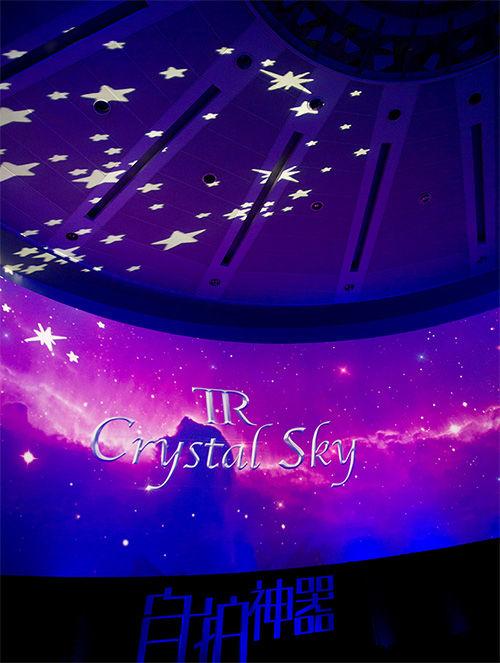 来自星星的爱情 卡西欧EX-TR350SW-X Crystal Sky