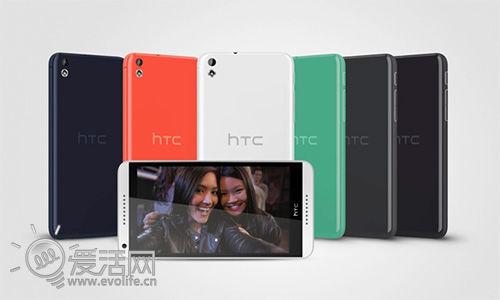 良心大发现 HTC Desire 816国行1799元抄底