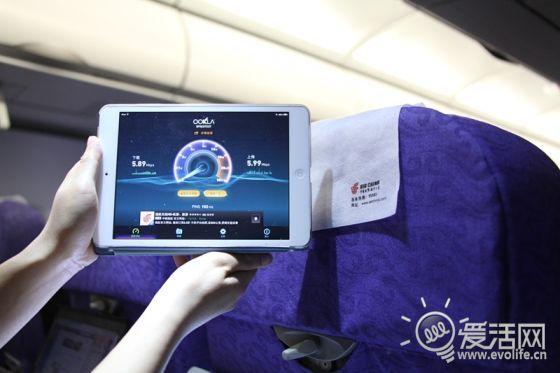 国航wifi上网航班昨日试飞