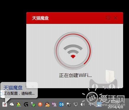 请别叫我U盘 天猫魔盘随身WiFi试玩