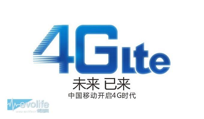 logo logo 标志 设计 矢量 矢量图 素材 图标 680_395