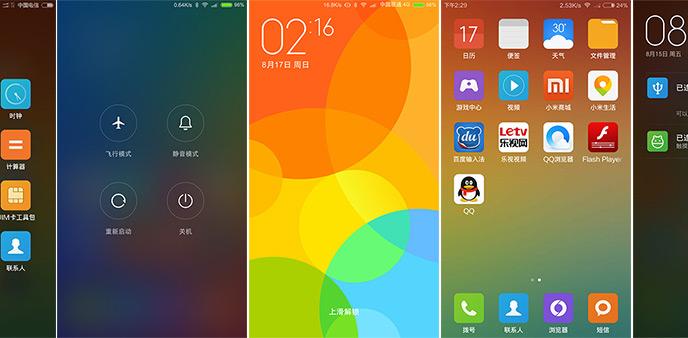 不只是像足了iOS 7的外观 MIUI 6欲渗透中国人的生活