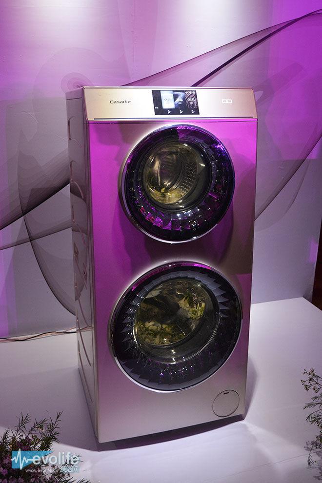 全球首款双滚筒洗衣机卡萨帝双子云裳