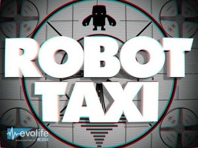 日本要造无人驾驶出租车和公交车 索尼也参与其中