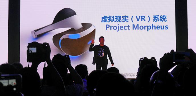 【Chinajoy2015】Morpheus首次在华公开 索尼PS4先下一城