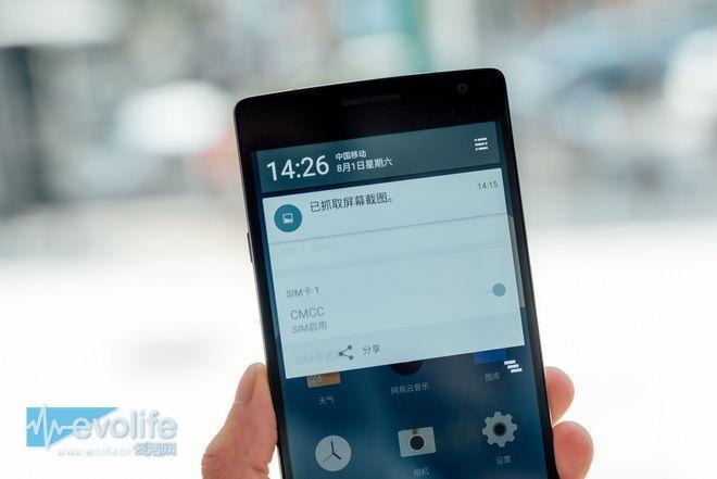 一加手机2为了看起来更厉害 把骁龙810玩出不一样的风格