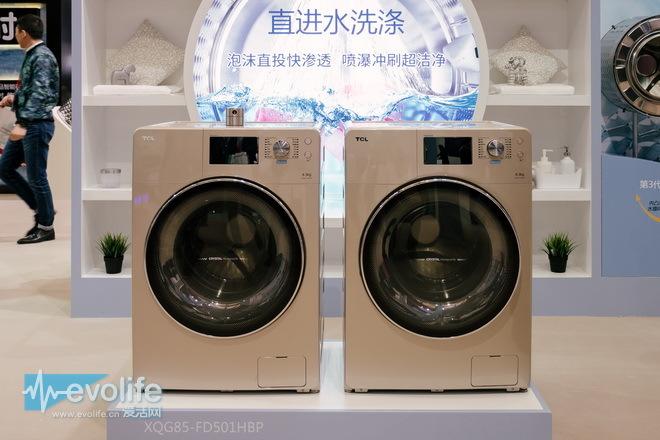海尔也发布了免污洗衣机