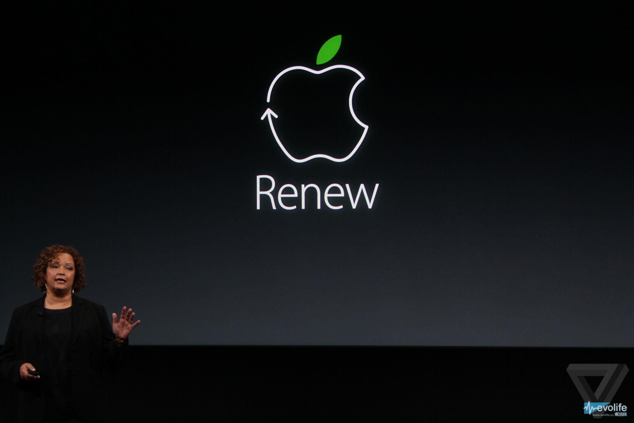 这场苹果发布会真的有必要