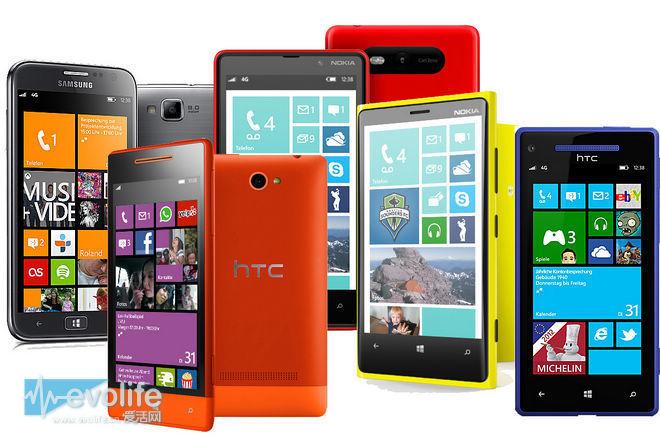 爹不疼妈不爱  Windows Phone已从微软各家旗舰店下架