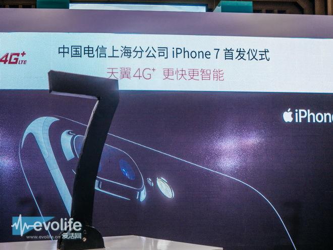 不畏台风 直击电信iPhone 7首发