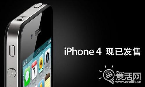 三个理由 告诉你为什么iPhone 4要联通不要苹果