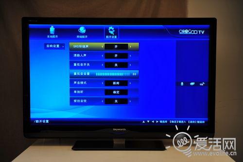 好电视总要戴3个表 创维42E70RG LED电视体验