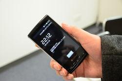 变革新力量 夏普裸眼3D智能手机全国抢先玩