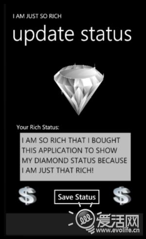 微软用户比较穷 WP7版I Am Rich仅售499美元