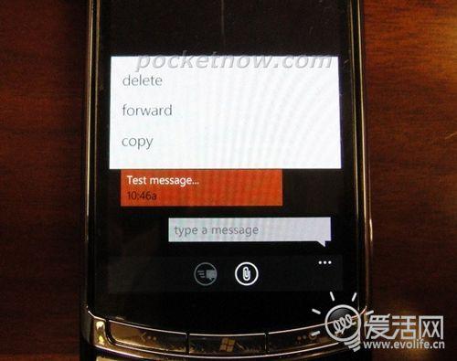 爱我再等几个月 WindowsPhone 7终将支持复制粘贴