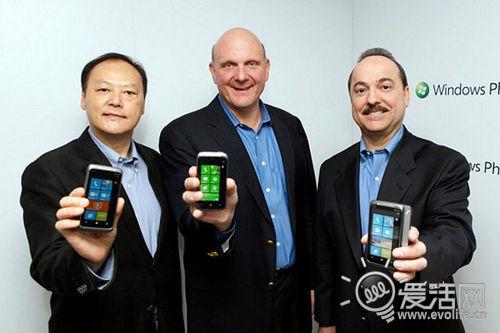 一起扛过枪一起分过赃 HTC力挺Windows Phone 7