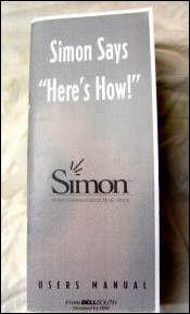 触屏手机的前世今生 世界第一台触屏手机SimonPDA