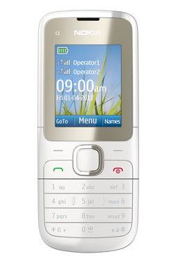 单纯是我本性  诺基亚发布两款双卡手机