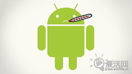 偷你存款撩撬你妹子 Android系统再爆新安全漏洞