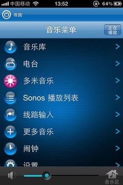 肆意流淌 Sonos Play:3无线Hi-Fi音乐系统上手玩