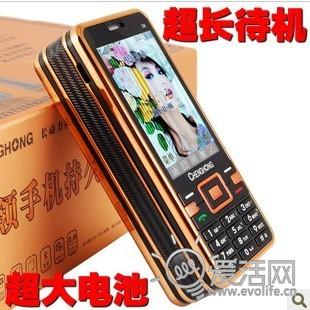 """iphone 4s待机时间_世界末日都不怕 长虹""""大哥大""""手机可待机2年_爱活网 Evolife.cn"""