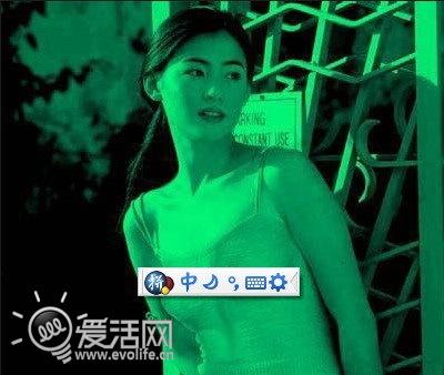 隔墙有眼2_隔墙有眼 雷声公司获得合同开发手机摄像头用热像仪_爱活网 ...