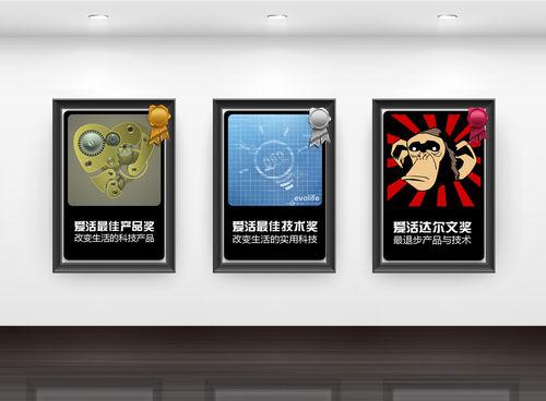 2012达尔文奖_爱活2012年年度进化榜 最佳产品奖_爱活网 Evolife.cn