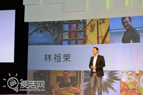 机海不在 绝地反攻!HTC One系列发布会直击