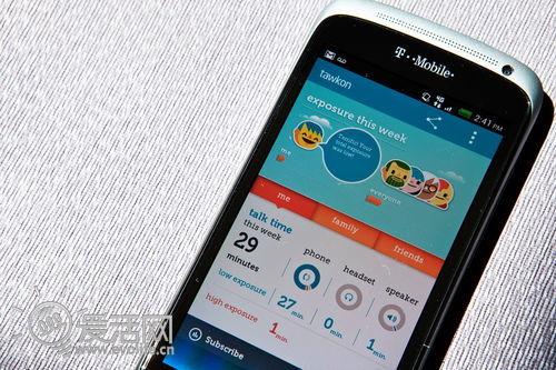 Tawkon手机辐射监测App iOS平台遭拒 转投Android