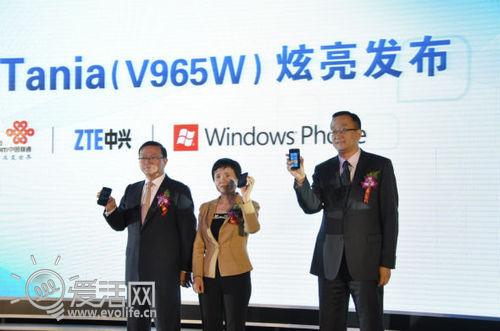首款国产Windows Phone 7手机中兴V965W低价来袭