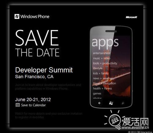 明天主角依然是微软 WP8将于21日凌晨正式公布