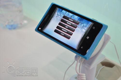 GSMA 2012亚洲移动通信博览会现场直击