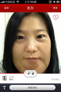 手机之中找真爱 屌丝必备交友App推荐