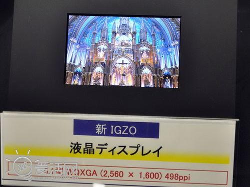 6.1英寸2560分辨率! 夏普IGZO显示屏黑科技大展示