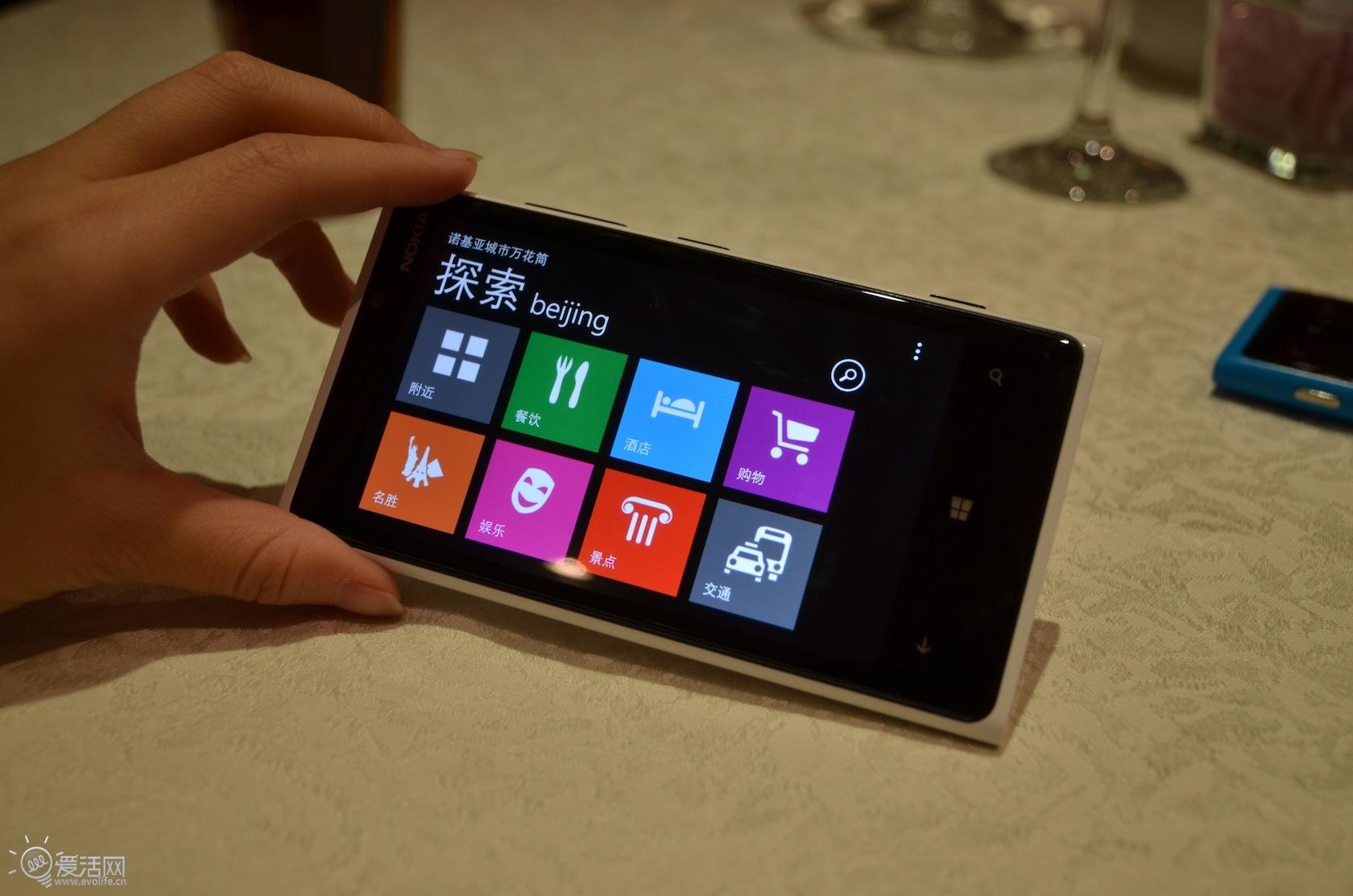移动万花筒_正宫回眸百媚生 诺基亚Lumia 920/820抢先试玩_爱活网 Evolife.cn