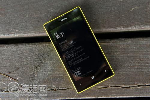 中国式精打细算 看诺基亚Lumia 520的换壳大法