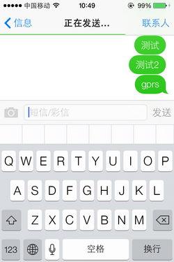 【短路三分钟】iOS7风格简评:一锅夹生饭